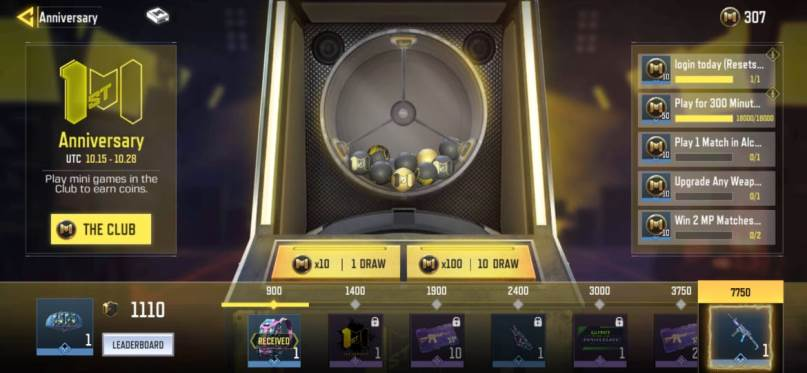 Anniversary Coins in Call of Duty Mobile