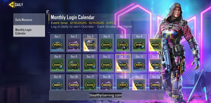 Free weapon skins Monthly log in