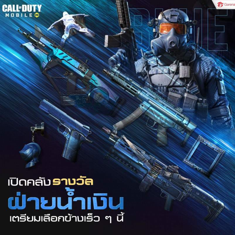 cod mobile knights divided blue