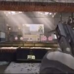 COD Mobile Reload animations