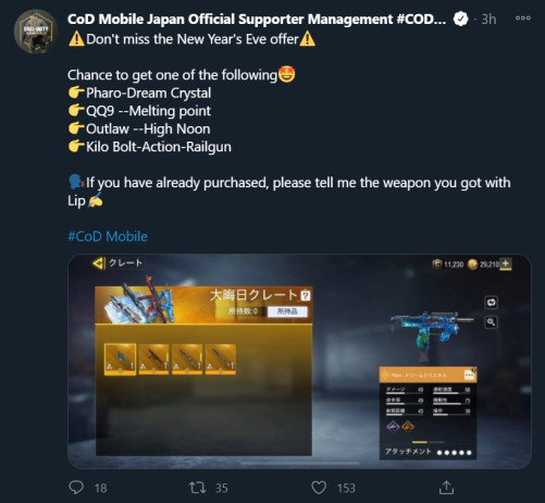 cod mobile japan tweet new year's eve offers