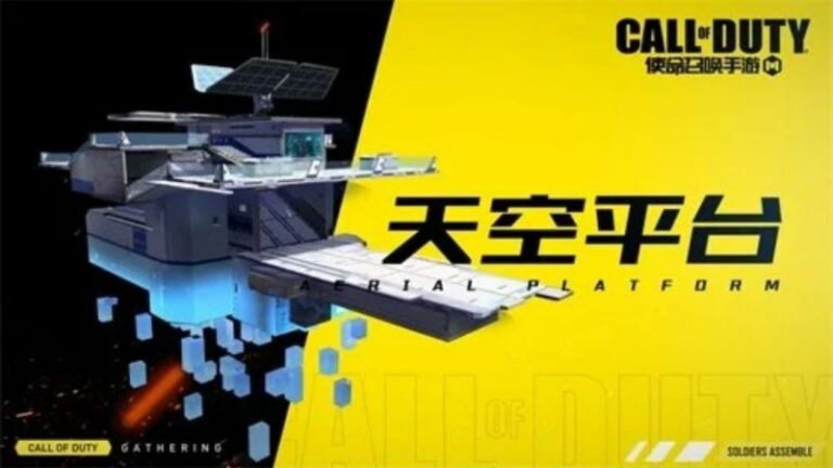 aerial platform cod mobile china