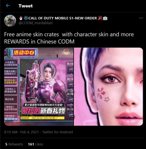 ANIME CRATE AND SKINS COD MOBILE CHINA